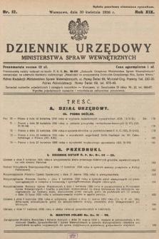 Dziennik Urzędowy Ministerstwa Spraw Wewnętrznych. 1936, nr12
