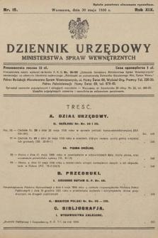 Dziennik Urzędowy Ministerstwa Spraw Wewnętrznych. 1936, nr15