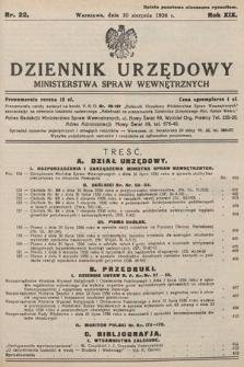 Dziennik Urzędowy Ministerstwa Spraw Wewnętrznych. 1936, nr22