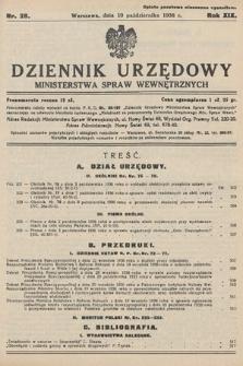 Dziennik Urzędowy Ministerstwa Spraw Wewnętrznych. 1936, nr28