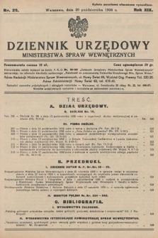 Dziennik Urzędowy Ministerstwa Spraw Wewnętrznych. 1936, nr29