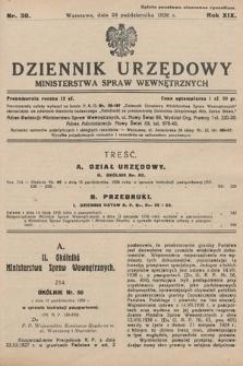 Dziennik Urzędowy Ministerstwa Spraw Wewnętrznych. 1936, nr30