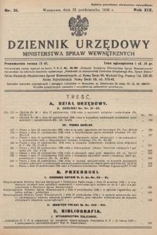 Dziennik Urzędowy Ministerstwa Spraw Wewnętrznych. 1936, nr31
