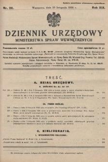 Dziennik Urzędowy Ministerstwa Spraw Wewnętrznych. 1936, nr32