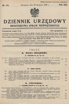 Dziennik Urzędowy Ministerstwa Spraw Wewnętrznych. 1936, nr33