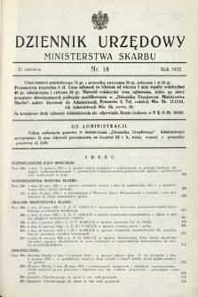 Dziennik Urzędowy Ministerstwa Skarbu. 1932, nr18