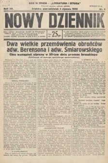Nowy Dziennik. 1932, nr4