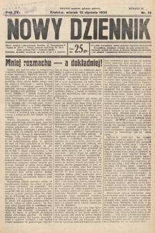 Nowy Dziennik. 1932, nr12