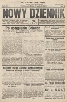 Nowy Dziennik. 1932, nr17