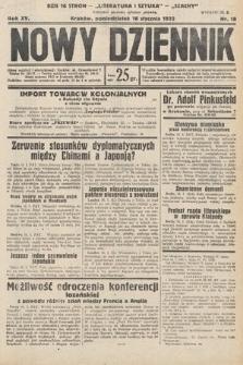 Nowy Dziennik. 1932, nr18