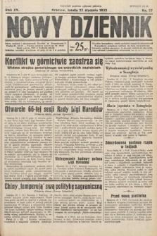 Nowy Dziennik. 1932, nr27