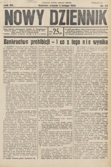 Nowy Dziennik. 1932, nr33