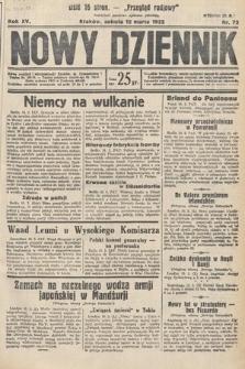 Nowy Dziennik. 1932, nr72