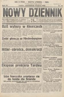 Nowy Dziennik. 1932, nr74