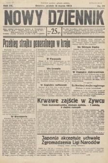 Nowy Dziennik. 1932, nr77