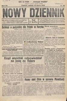 Nowy Dziennik. 1932, nr85
