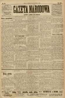 Gazeta Narodowa. 1905, nr94