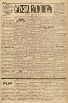Gazeta Narodowa. 1905, nr95