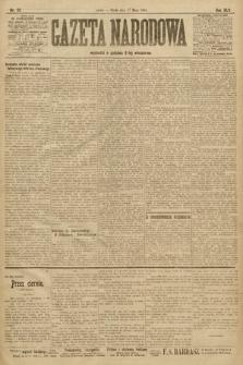 Gazeta Narodowa. 1905, nr112