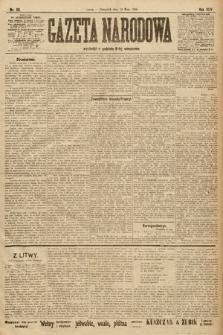 Gazeta Narodowa. 1905, nr113
