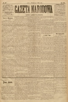 Gazeta Narodowa. 1905, nr117