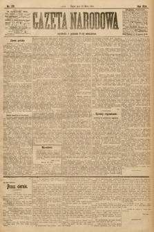 Gazeta Narodowa. 1905, nr120
