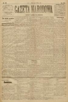 Gazeta Narodowa. 1905, nr124
