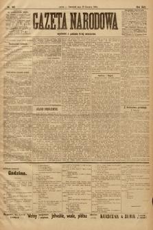 Gazeta Narodowa. 1905, nr146