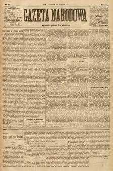 Gazeta Narodowa. 1905, nr160