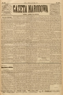 Gazeta Narodowa. 1905, nr162