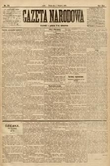 Gazeta Narodowa. 1905, nr174