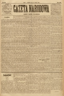 Gazeta Narodowa. 1905, nr181