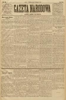 Gazeta Narodowa. 1905, nr184
