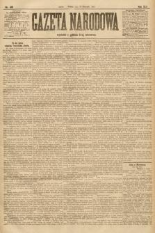 Gazeta Narodowa. 1905, nr188