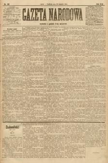 Gazeta Narodowa. 1905, nr189