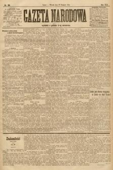 Gazeta Narodowa. 1905, nr190