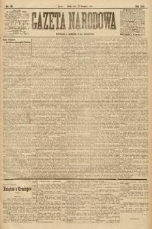 Gazeta Narodowa. 1905, nr191