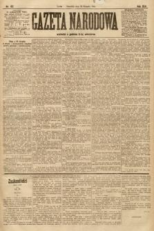 Gazeta Narodowa. 1905, nr192