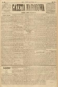 Gazeta Narodowa. 1905, nr195