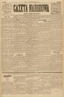 Gazeta Narodowa. 1905, nr197