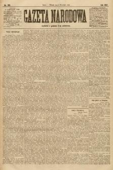Gazeta Narodowa. 1905, nr202