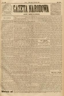 Gazeta Narodowa. 1905, nr203