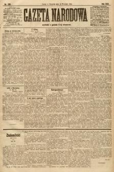 Gazeta Narodowa. 1905, nr209