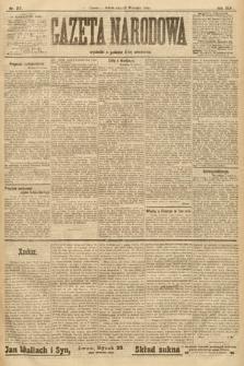 Gazeta Narodowa. 1905, nr217