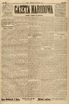 Gazeta Narodowa. 1905, nr220