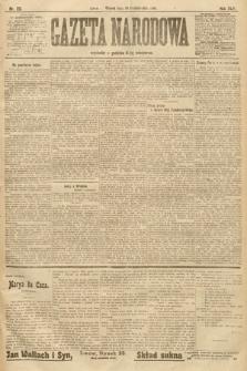 Gazeta Narodowa. 1905, nr231
