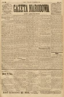 Gazeta Narodowa. 1905, nr238