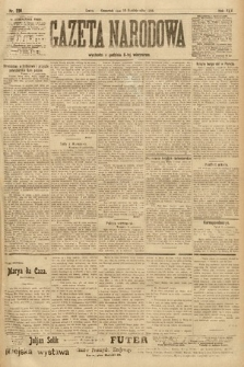 Gazeta Narodowa. 1905, nr239