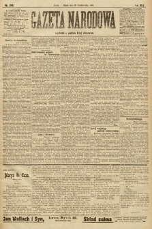 Gazeta Narodowa. 1905, nr240