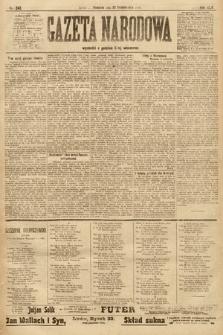 Gazeta Narodowa. 1905, nr242